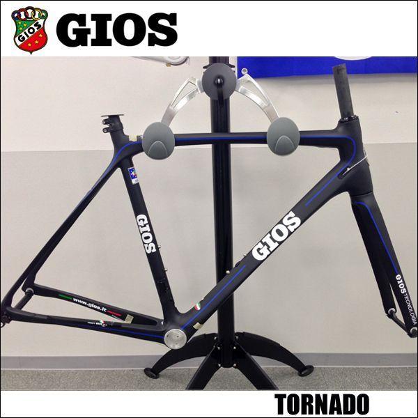 画像1: 2015 GIOS (ジオス) TORNADO トルナード フレーム・フォーク カーボン フレーム  ロードレーサー (1)