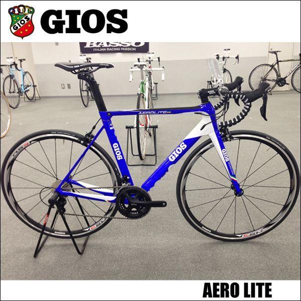 画像1: 2015 GIOS (ジオス) AERO LITE エアロ ライト ULTEGRA Di2 Rs81-C50 カーボン フレーム  ロードレーサー (1)