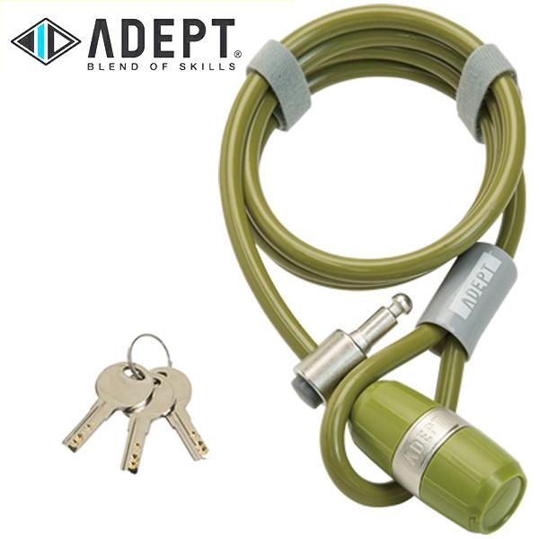 画像1: 自転車 ロック 鍵 ADEPT アデプト RAD 812 KAK LKW26103 (1)