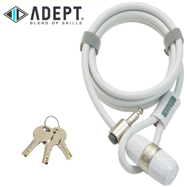 画像1: 自転車 ロック 鍵 ADEPT アデプト RAD 820 WHT LKW26201 (1)