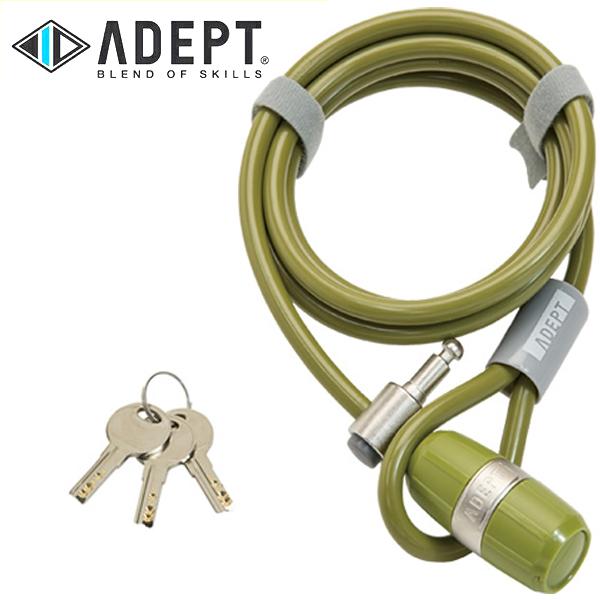 画像1: 自転車 ロック 鍵 ADEPT アデプト RAD 820 KAK LKW26203 (1)
