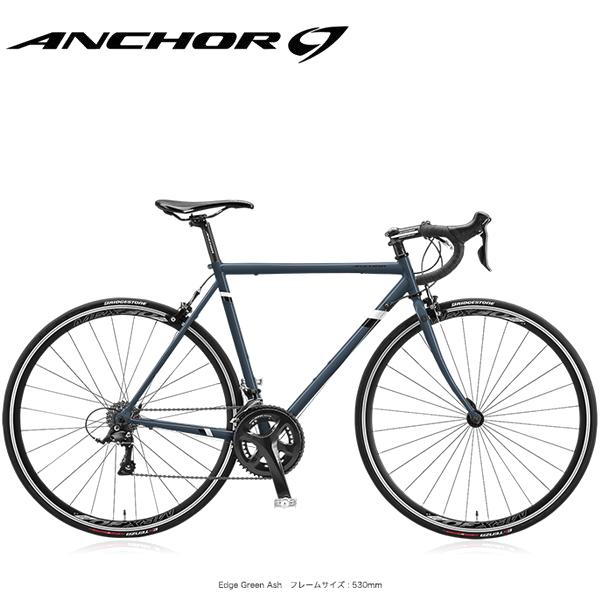 アンカー ロードバイク ANCHOR RNC3 EX エッジスタイルグリーンアッシュ