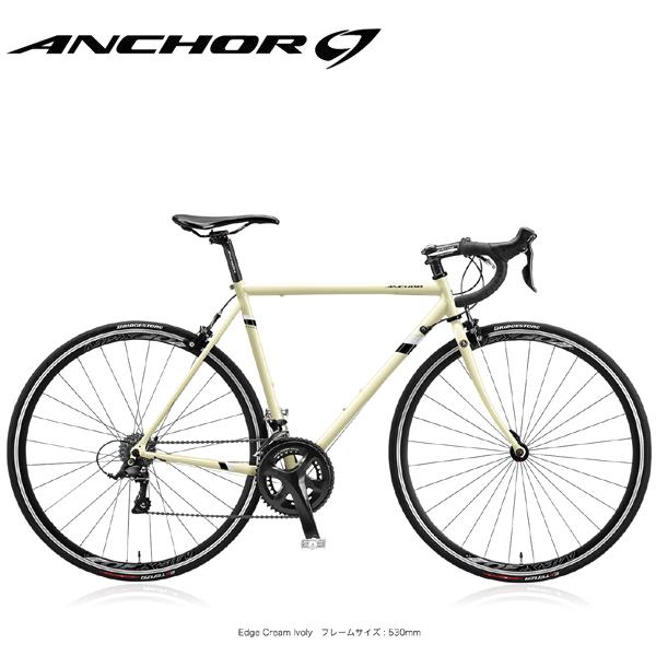 アンカー ロードバイク ANCHOR RNC3 EX エッジスタイルクリームアイボリー