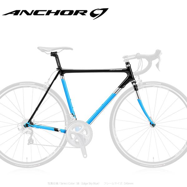 アンカー ロードバイク ANCHOR RNC7 フレームセット