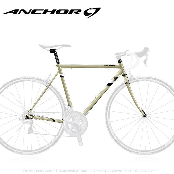 アンカー ロードバイク ANCHOR RNC3 EQUIPE フレームセット