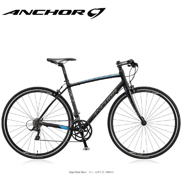 画像1: アンカー ロードバイク RL3 フラットバー EX ANCHOR RL3 FLAT EX エッジスタイル マットブラック (1)