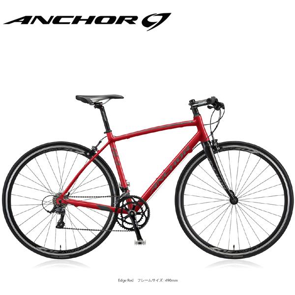 画像1: アンカー ロードバイク RL3 フラットバー EX ANCHOR RL3 FLAT EX エッジスタイル レッド (1)