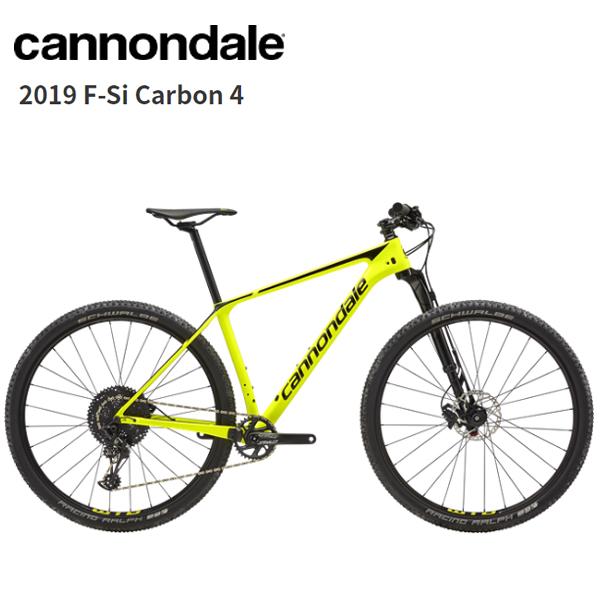 画像1: 2019 Cannondale キャノンデール F-Si Carbon 4 Volt マウンテンバイク (1)