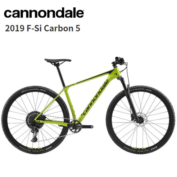画像1: 2019 Cannondale キャノンデール F-Si Carbon 5 Green マウンテンバイク (1)