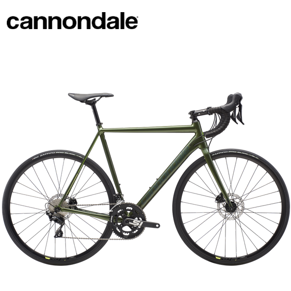 2019 Cannondale CAAD12 Disc 105 Vulcan Green