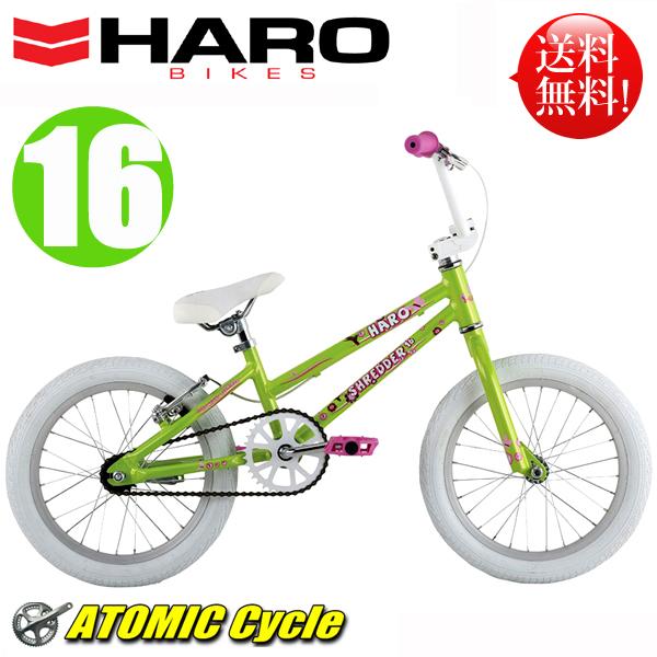 2017HARO 「ハロー」 SHREDDER 16 GIRLS 「シュレッダー 16 ガールズ」(ALLOY) LEMON-LIME 16インチ 27095 子供用 自転車