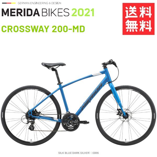 【送料無料】 MERIDA CROSSWAY 200 MD EK68 2019 モデル 送料無料