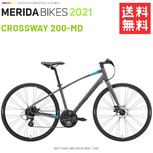 【送料無料】 MERIDA CROSSWAY 200 MD EG36 2019 モデル 送料無料