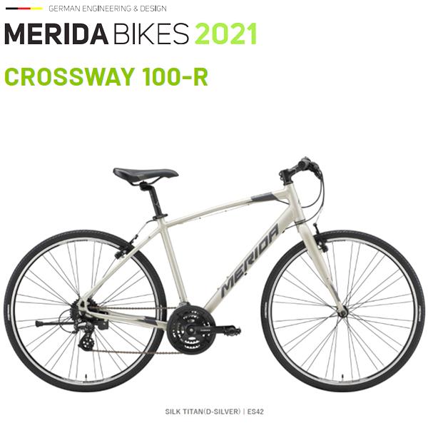 【送料無料】 MERIDA CROSSWAY 100 R ER29 (メリダ クロスウェイ 100 R) 2019
