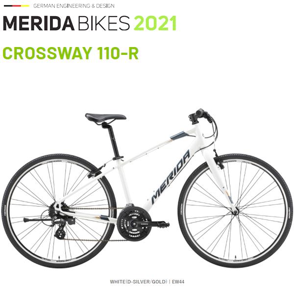 【送料無料】 MERIDA CROSSWAY 110 R EB69 (メリダ クロスウェイ 110 R) 2019