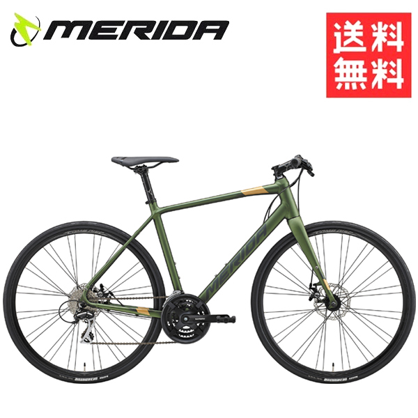 画像1: 【更に割引 お問合せ】 2020 MERIDA GRAN SPEED 80-D メリダ グランスピード 80-D EG48 クロスバイク (1)