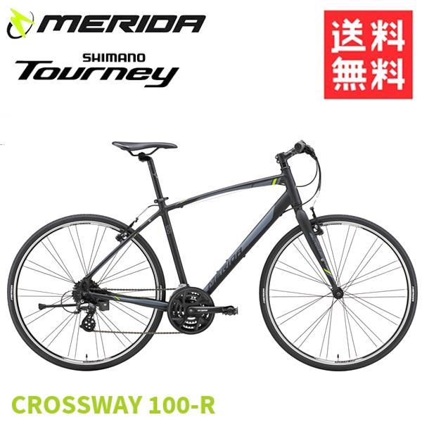 画像1: 【ご来店割引あり】 2020 MERIDA CROSSWAY 100-R メリダ クロスウェイ 100-R EG49 クロスバイク (1)
